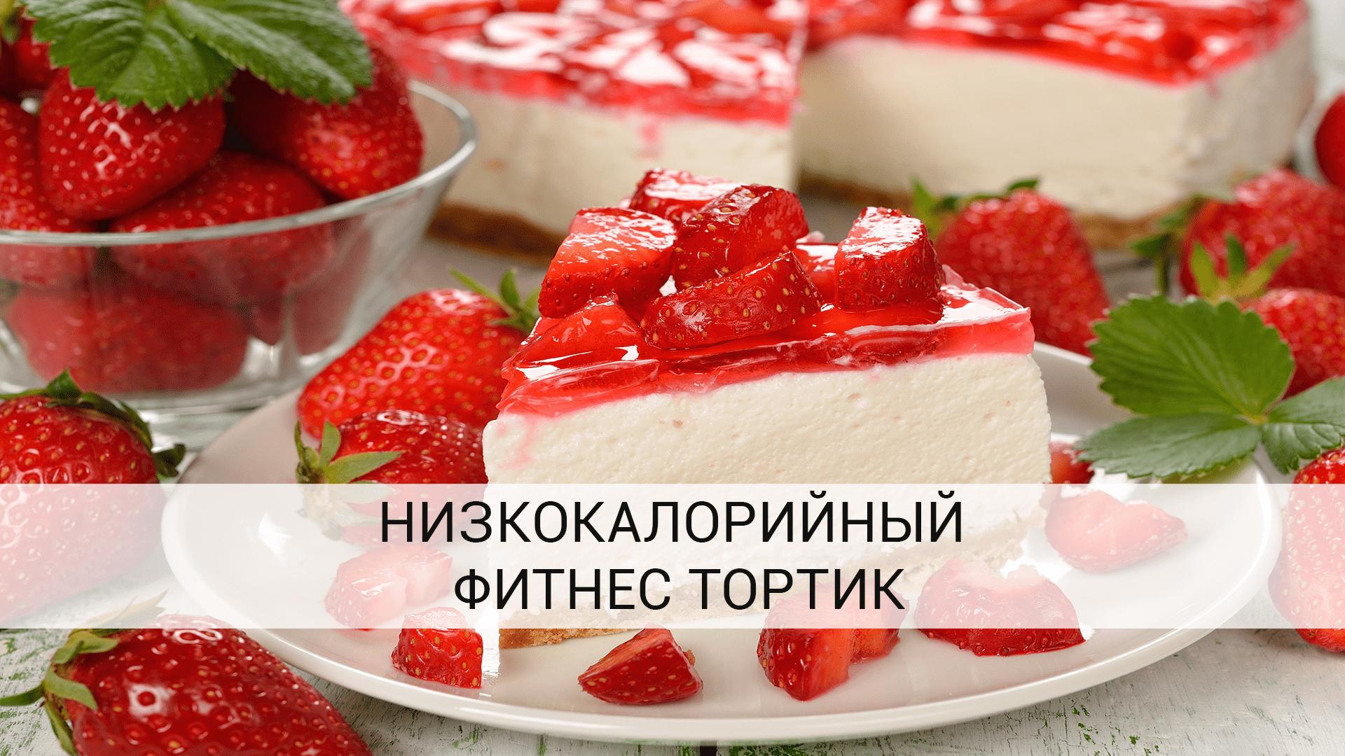 Йогуртовый-тортик-с-голубикой-без-выпечки.